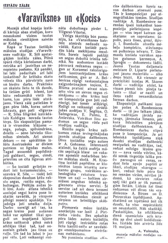 1985_05_14_Padomju_Dzimtene_Varaviksne_Nr_57_3_lpp